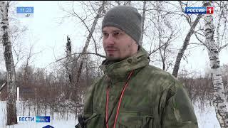 Волонтёры омского подразделение отряда «Лиза Алерт» провели первую в этом году тренировку