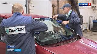 В Омске участились случаи дорожно-транспортных происшествий, где вторым участником аварии становится камень