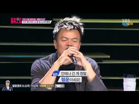 SBS [KPOPSTAR3] - 배틀오디션 3조, 샘김(안테나)의 'I'm In Love'