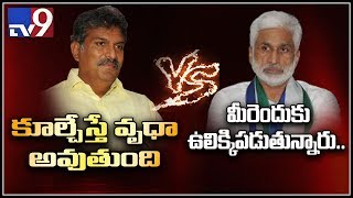 Vijayasai Reddy slams TDP for opposing Praja Vedika demoli..