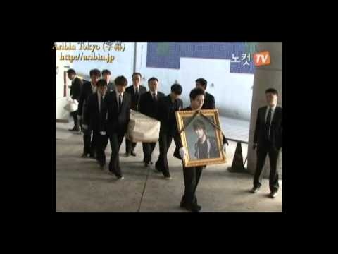 韓国歌手「チェ・ドンハ」葬儀110601_2