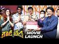 Rowdy Baby Telugu movie launched- Sundeep Kishan, Neha Shetty, Rajendra Prasad