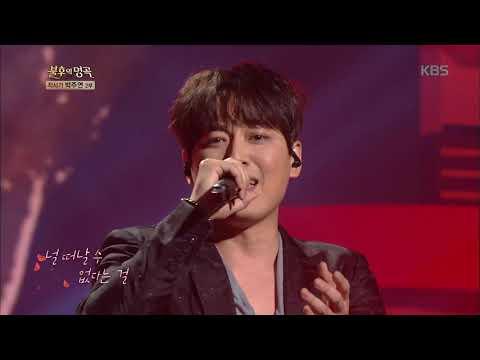 불후의명곡 Immortal Songs 2 - 이지훈 - 너에게로 또 다시.20180526