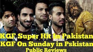 KGF ON SUNDAY IN PAKISTAN | KGF PUBLIC REVIEWS IN PAKISTAN | PAKISTANI PUBLIC REVIEWS ON KGF | RRN