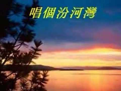 小時候 - 歌手:李香兰 - When I was Young by Li Xiang Lan