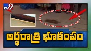 Earthquake in Guntur, Krishna, Khammam and Nalgonda distri..