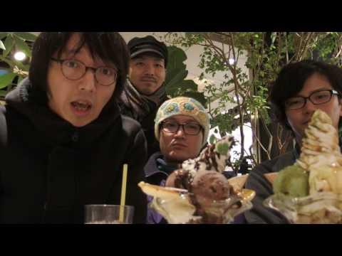 GOOD LUCK 2017出演者コメント(セックスマシーン)