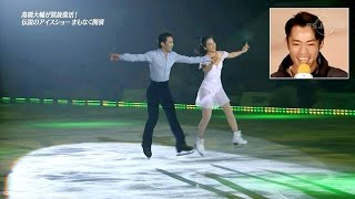 XOI2014 Dai-Mao with commentary by Daisuke [English Sub]