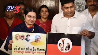 'MGR Amma Deepa Peravai' : Deepa Jayakumar Launches New ..