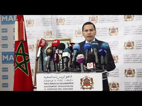 هذا ما قالته الحكومة عن إعفاء الوزير الداودي