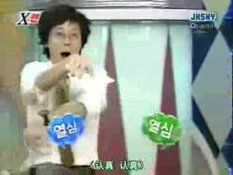 Kim Jong Kook-xman dance battle