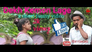 dekh kemon lage movie Videos - Playxem com