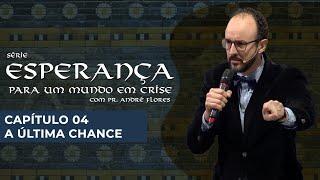 15/05/21 - A ÚLTIMA CHANCE | Pr. André Flores