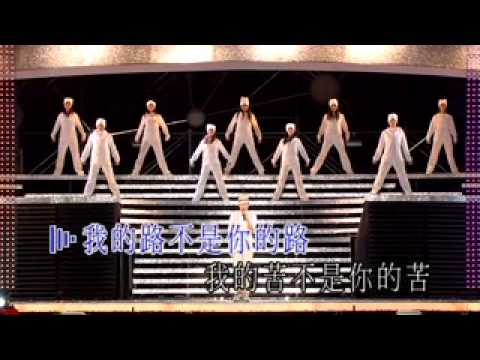 Andy Lau - Everyone Is Number One ( Live )
