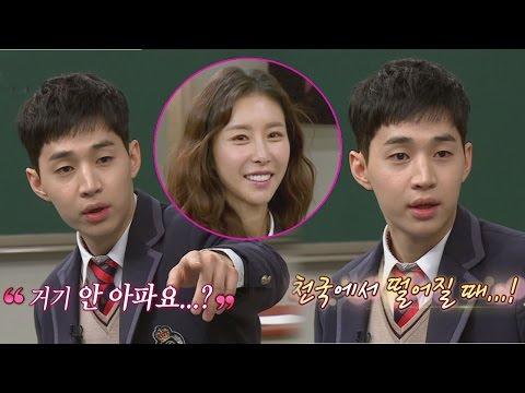 [상황극] 한은정(Han Eun Jung) 철벽 무너트린 헨리(Henry)