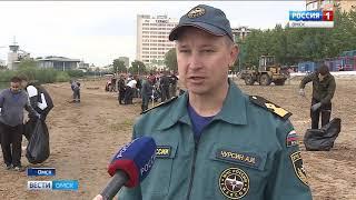 Омск присоединился к Всероссийской акции «Чистый берег»