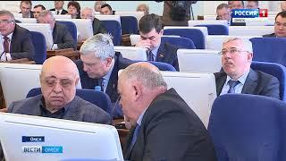 Депутаты регионального парламента внесли поправки в бюджет