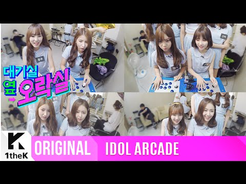 IDOL ARCADE(대기실 옆 오락실): GFRIEND(여자친구)_Gamer Queens Got Competitive_NAVILLERA(너 그리고 나)