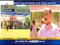 Mahbubnagar Assistant Returning Officer Sitharamarao Interview over Arrangements for MLC elections