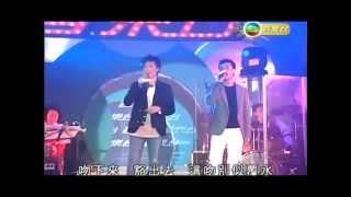 鄭中基演唱會2006 (線上播放 完整版) YouTube 影片