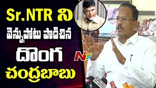 Motkupalli Narasimhulu Sensational Comments On CM Chandrab..