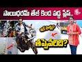 Actor Sai Dharam Tej's bike accident spot visuals