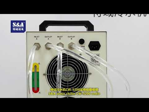 S&A water chiller CW-5200 video