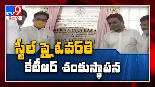 KTR lays foundation stone for steel bridges in Hyd..