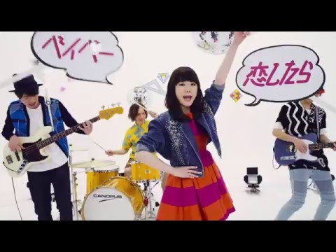Shiggy Jr. / 恋したらベイベー MUSIC VIDEO