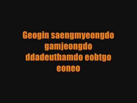 EXO-K - Mama Lyrics (COLOUR CODED)