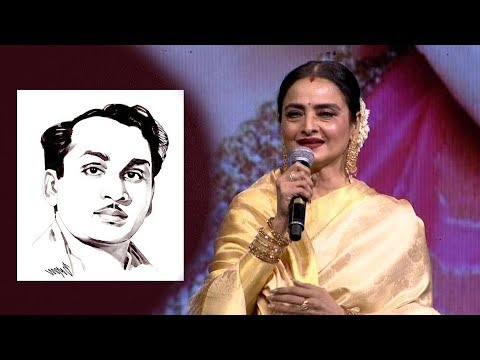 Actress Rekha Superb Speech At ANR National Awards 2018-19