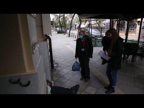 Δράση στο δρόμο για τη στήριξη αστέγων από το Δήμο Αθηναίων