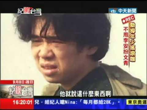 2013.08.11紀錄台灣 最會賣笑的導演 陳玉勳廣告稱霸
