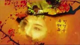 Hwang Jin-Yi Opening Theme