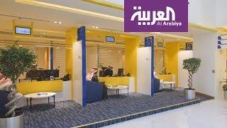 المدينة المنورة تحتضن أول مركز شامل للخدمات في المملكة     -