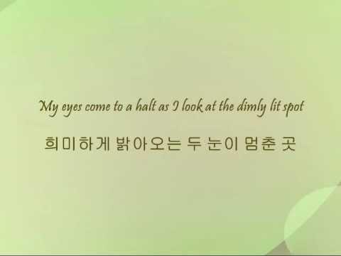 SHINee - In My Room [Han & Eng]