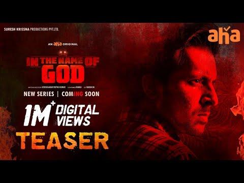In The Name Of God Teaser- Priyadarshi, Nandini Rai