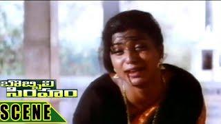 Roja Emotional Scene  | Bobbili Simham | Balakrishna, Meena, Roja | SVV |
