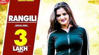 Rangili Kavita Shobu NCR