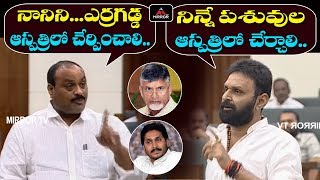 AP Assembly: Acham Naidu Vs Kodali Nani..