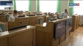 Итоги внешней торговли омских предприятий депутаты горсовета обсудили на заседании комитета по вопросам экономического развития