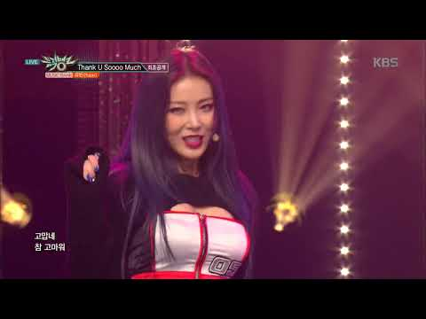 뮤직뱅크 Music Bank - Thank U Soooo Much - 유빈(Yubin).20181130