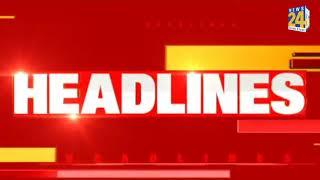 3 PM News Headlines | Hindi News | Latest News | Top News | Today's News | News24