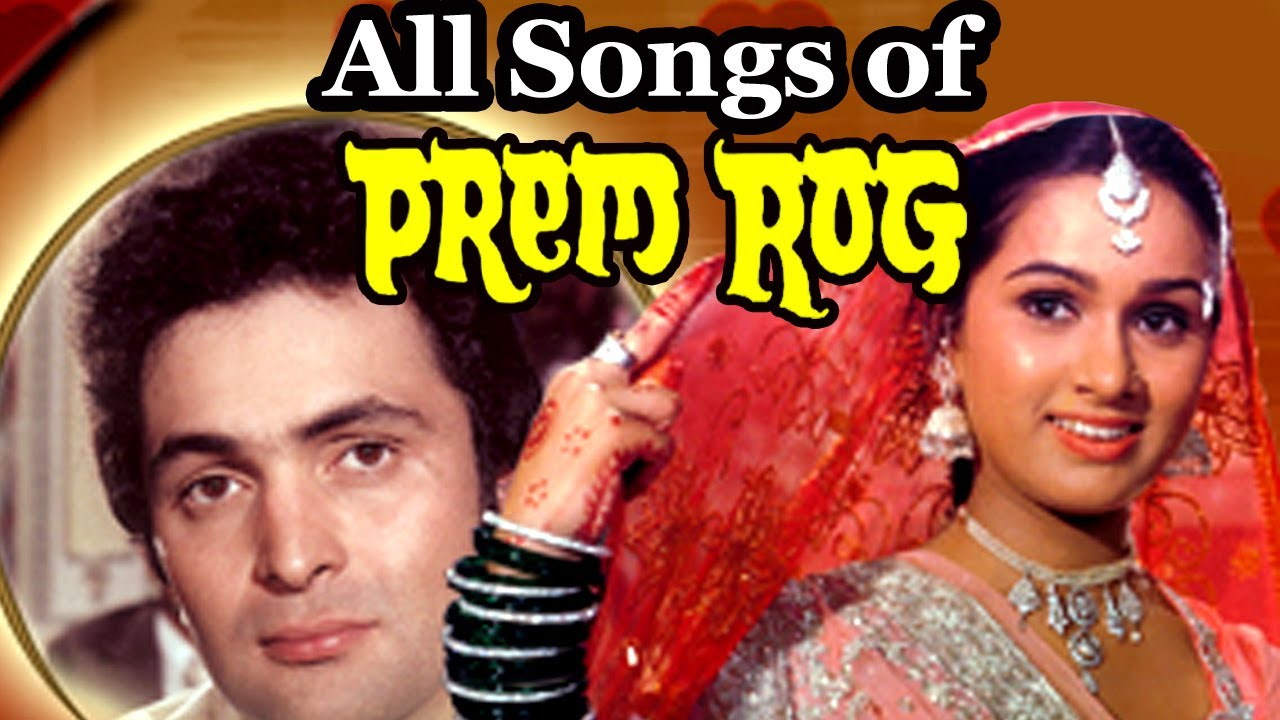 Prem rog movie ringtone download.