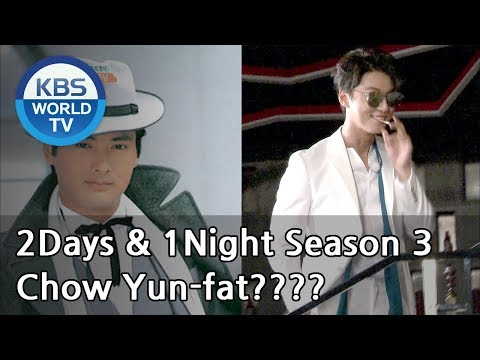 Siyoon's wearing a daring white suit. [2Days & 1Night Season 3/2018.06.10]