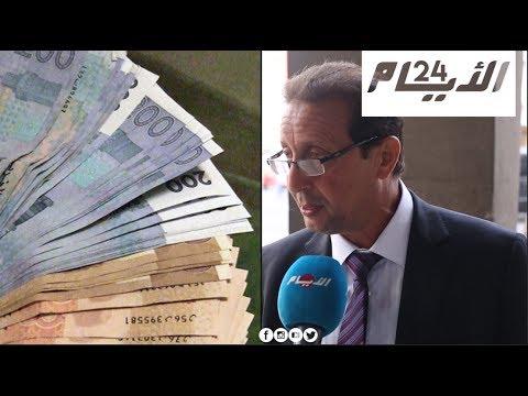 """مواطن غاضب من """"الكريدي في المغرب"""" و يشرح الوضعية بالتفصيل"""