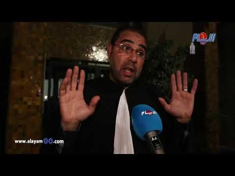 المروري: دفاع المطالبات بالحق المدني كيهددوا الشاهدة و كيرهبوها
