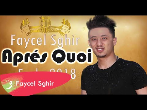 Faycel Sghir - Après Quoi   EXCLUSIVE Music Lyric 2018