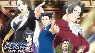 Pursuit ~ Cornered - Phoenix Wright: Ace Attorney (Anime) Music Extended