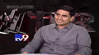 Nara Lokesh in Encounter with Murali Krishna..